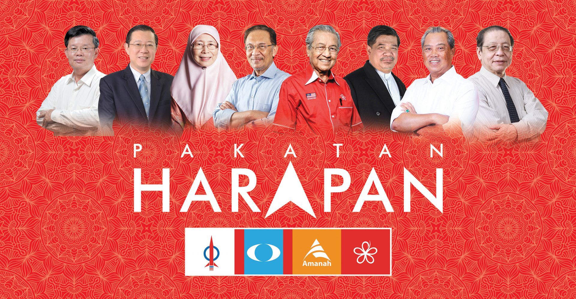 DAP 4 Change Logo