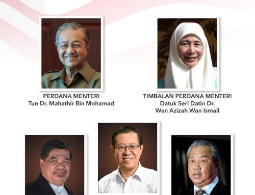 Kabinet Harapan, Membina Harapan Malaysia!