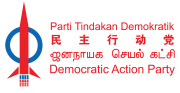 DAP Pulau Pinang